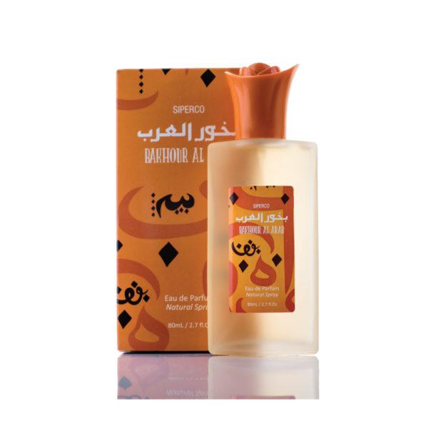 Bakhour Al Arab